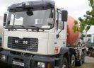 achat utilitaire MAN F2000 35.364 Guainville International Sas